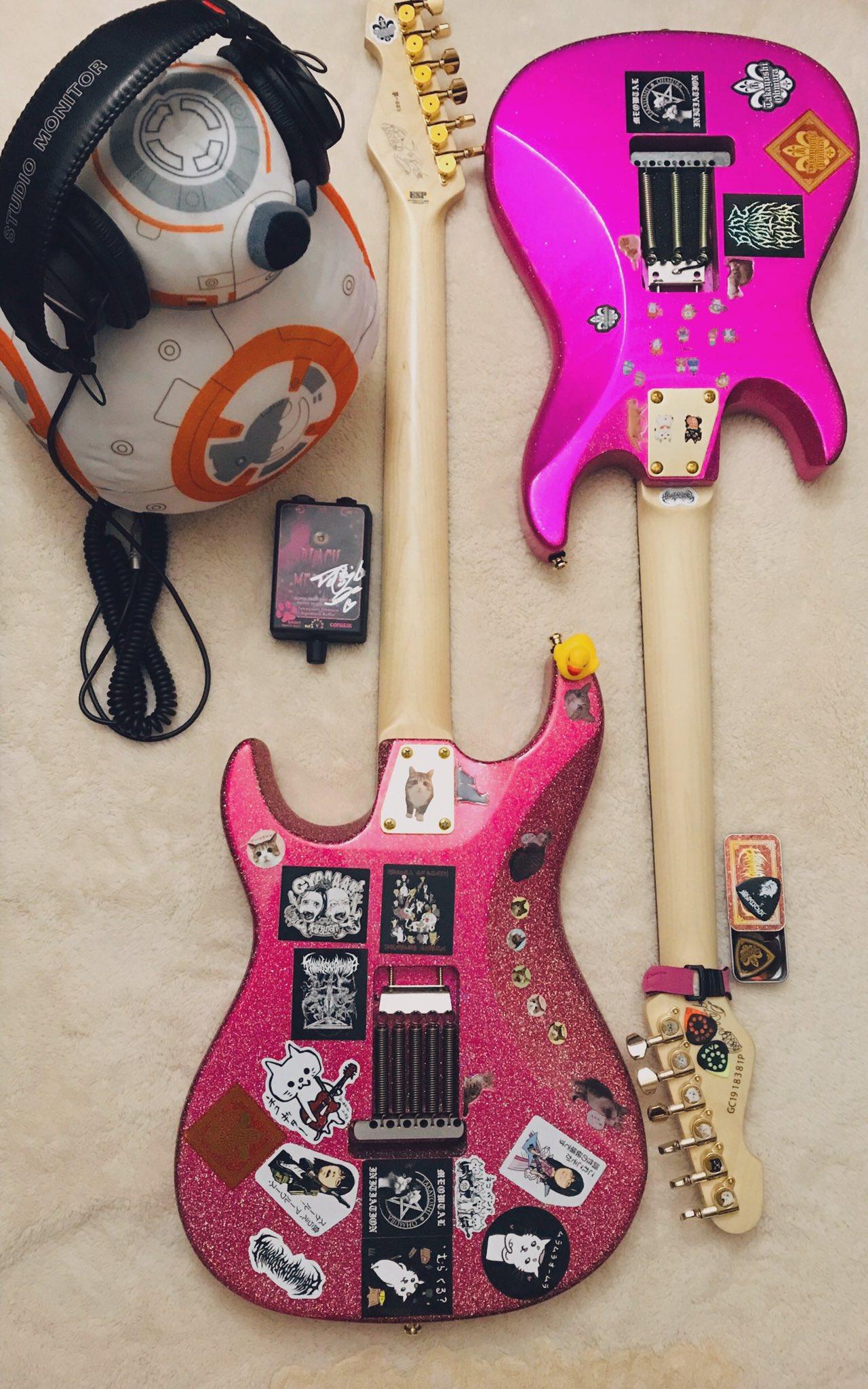 My gears/dears