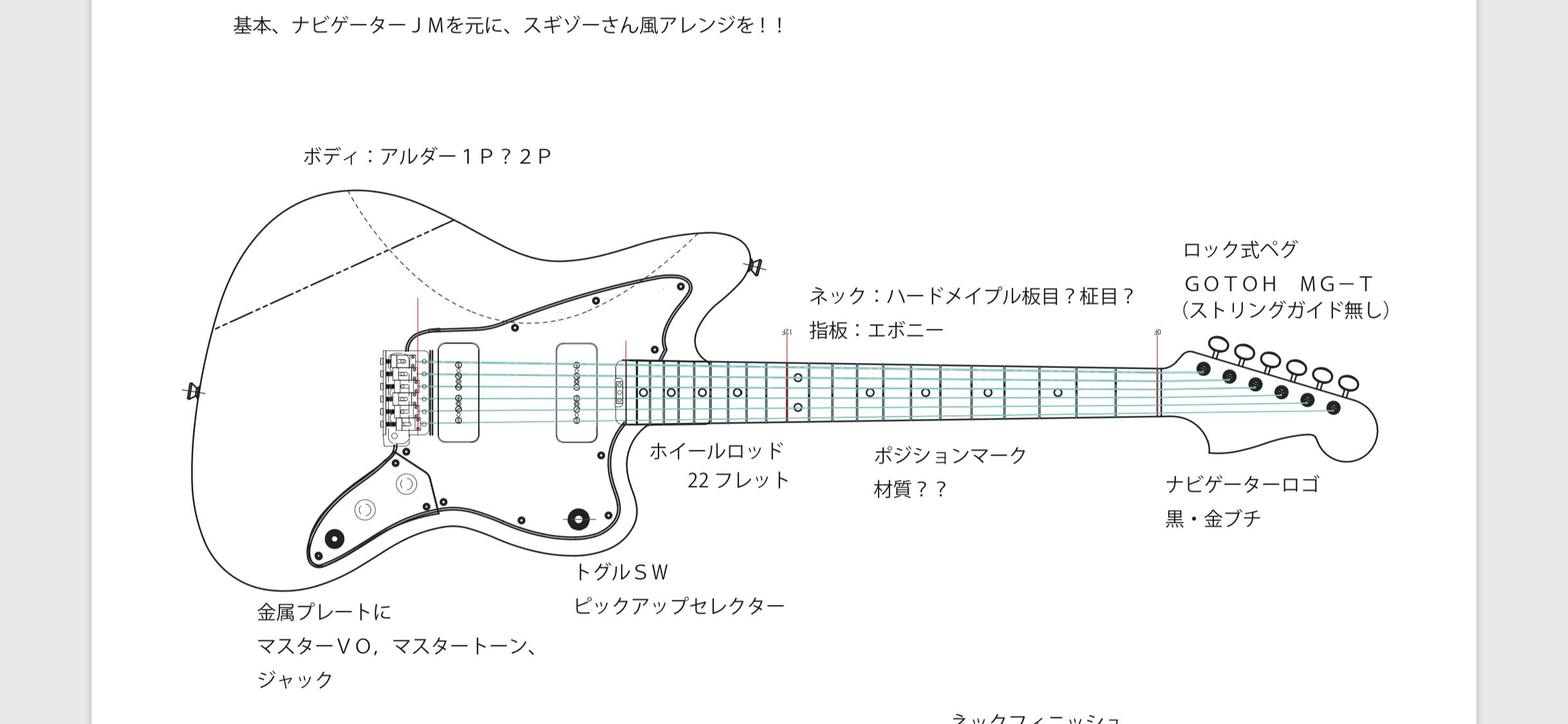 TJM-03